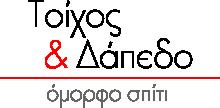 Μουσαμάδες Δαπέδου Θεσσαλονίκη